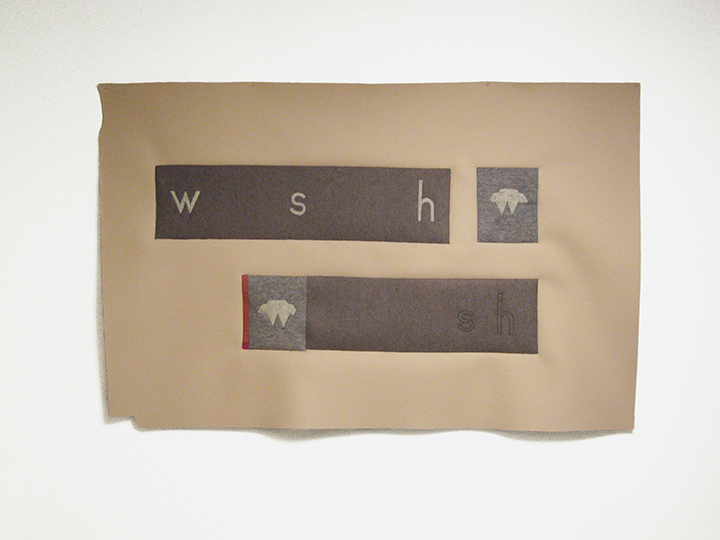 "w s h , 2017. Industrial wool felt hand stitched with silk thread. 47.5"" x 74"""