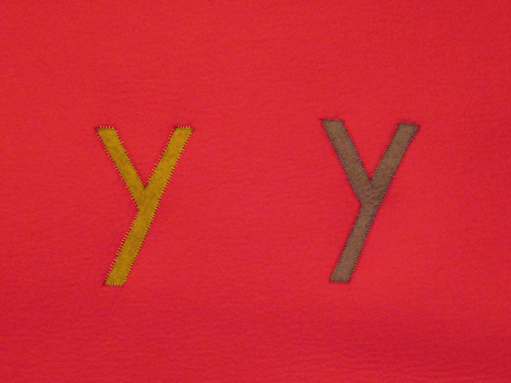 "y y , 2018 - Detail. Industrial wool felt hand stitched with silk thread. 22.25"" x 20"""