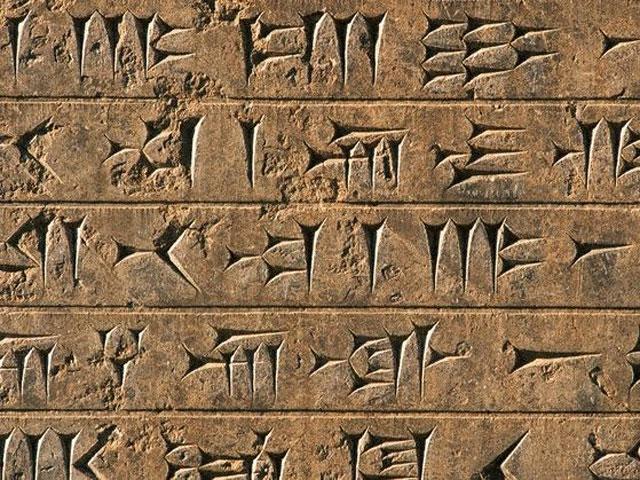 escrituras mesopotamicas.jpg