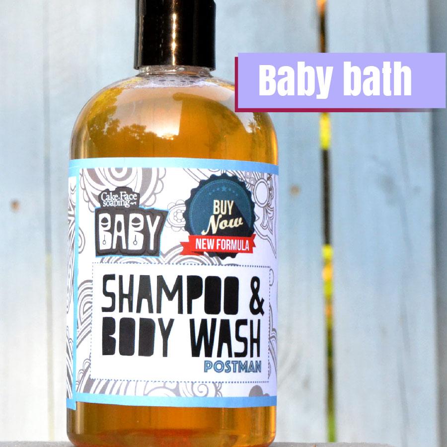 shop temp-baby-01.jpg
