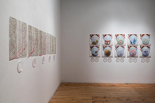 Shiver, 2015 Installation