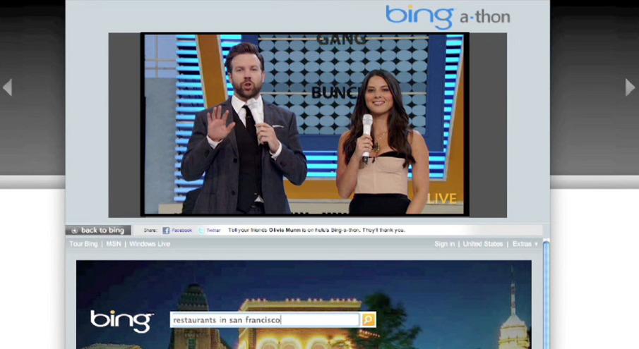 Bing-a-thon6_905.jpg