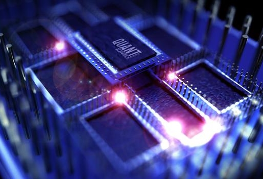 Video: The Dawn of Quantum Technology