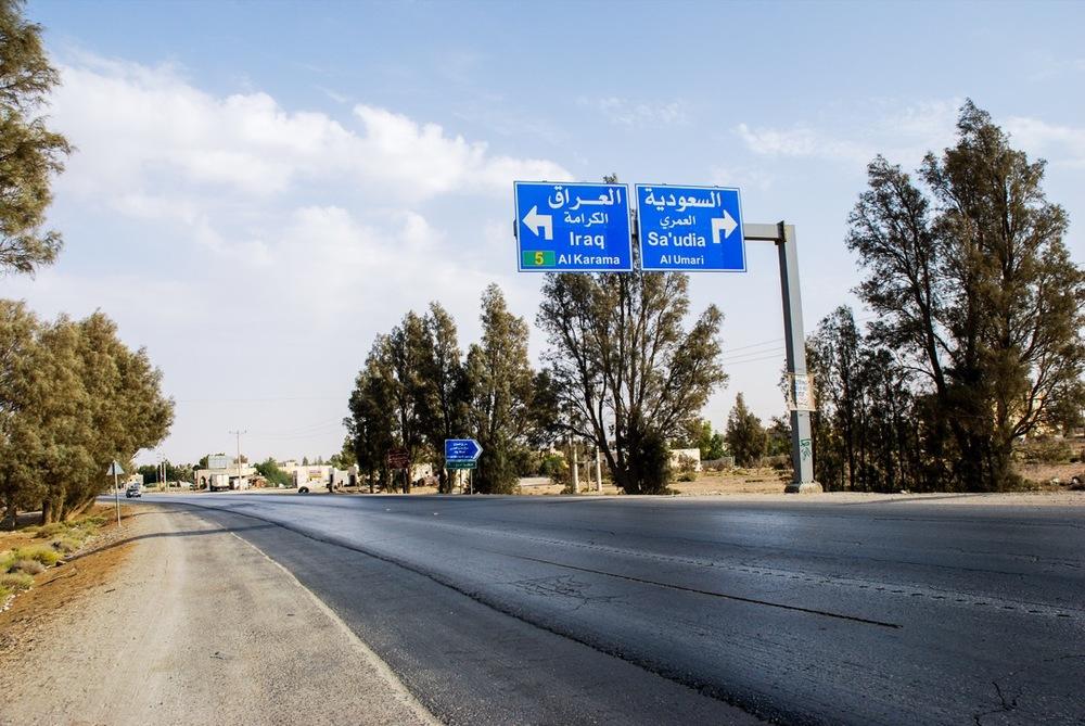 Towards Azraq