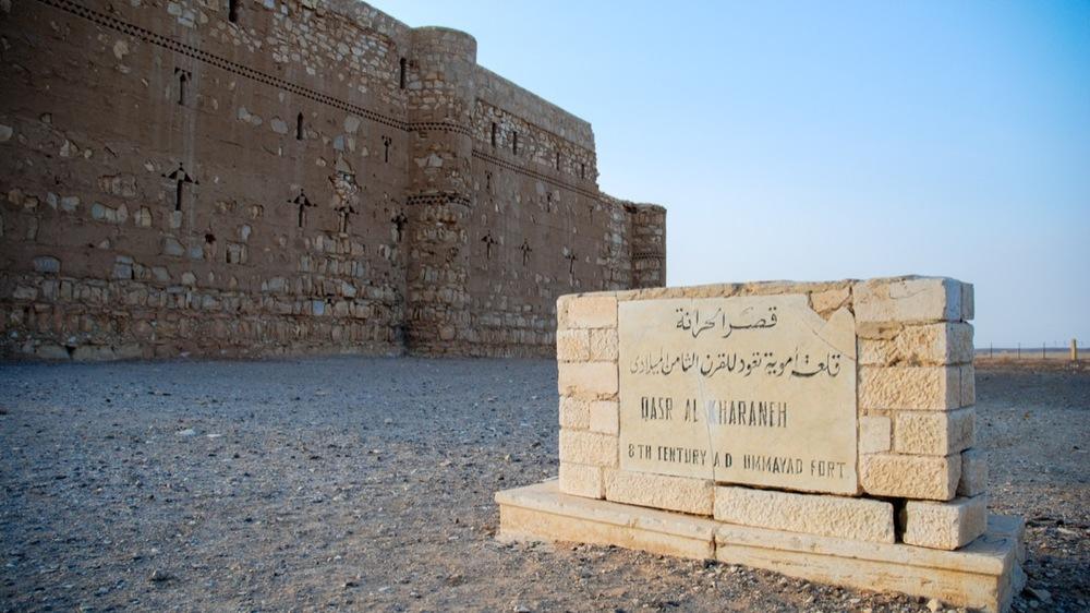 DesertCastles07-kharana4.jpg