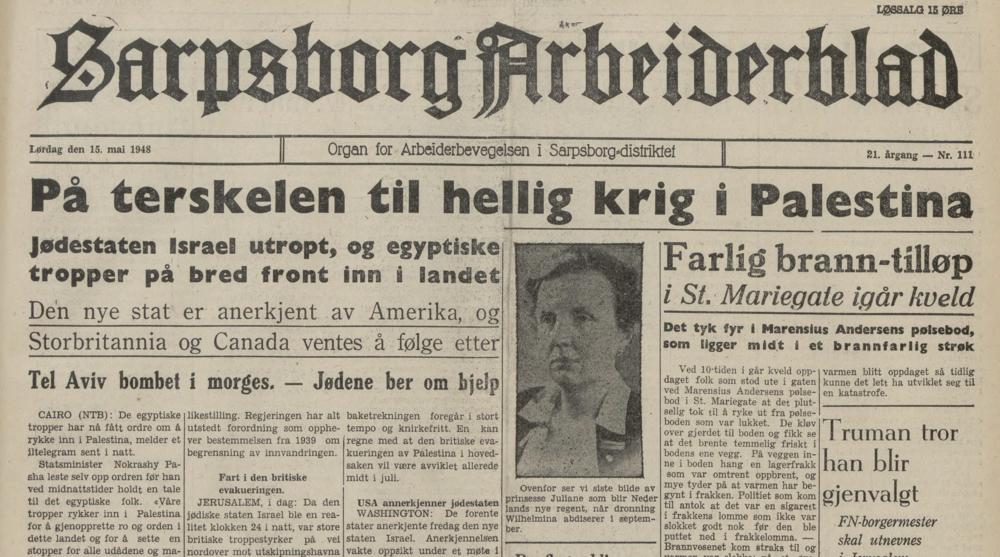 Sarpsborg Arbeiderblad.png