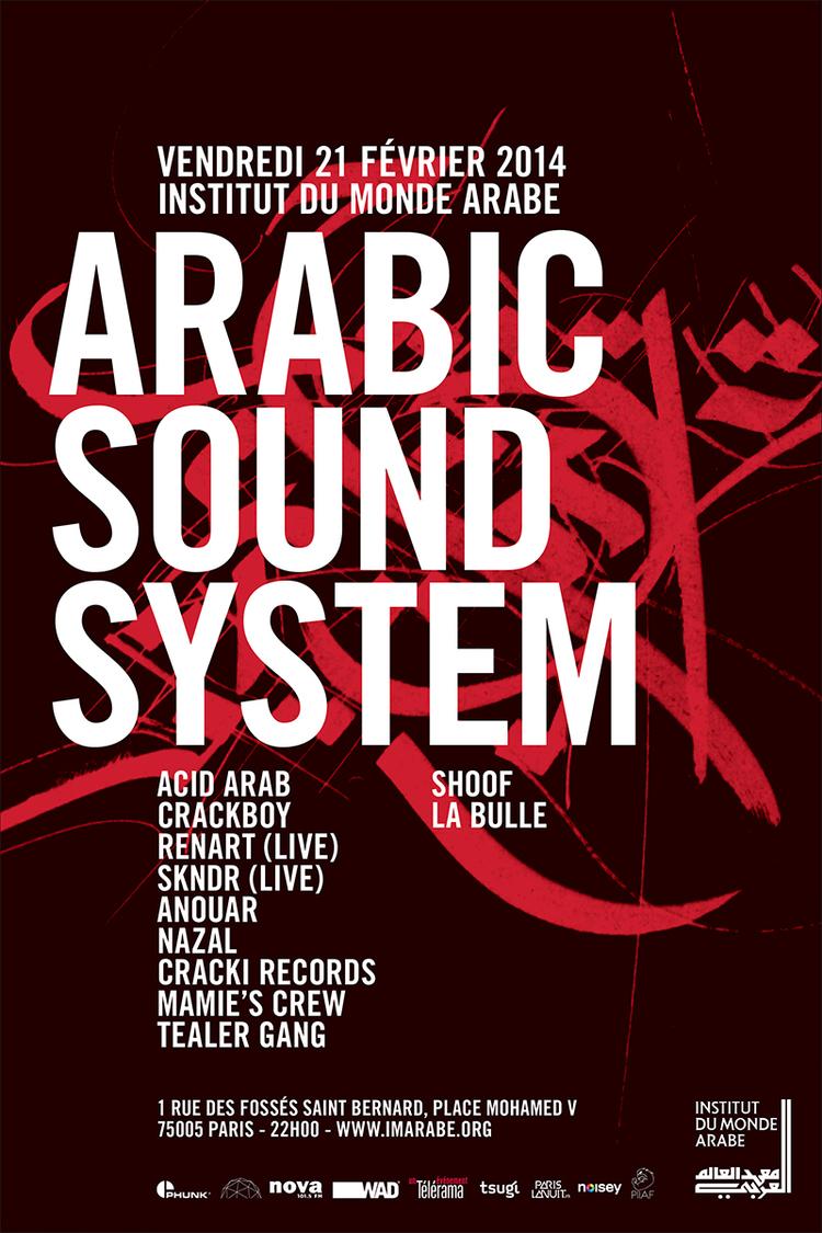 Arabic Sound System @ Institut du Monde Arabe