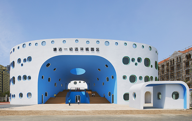 Loop-International-Kindergarten-School-By-Sako-Architects-10.jpg