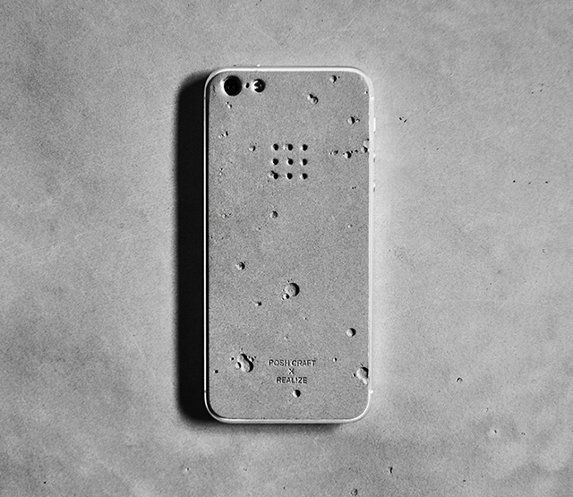 Concrete-Luna-Skin-iPhone5-Cover-Case-5.jpg