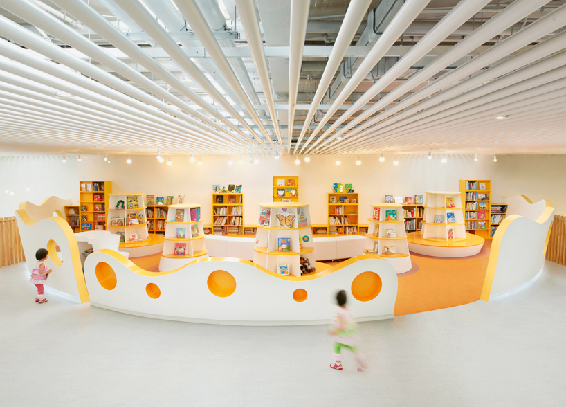 Family Box Education Center by SAKO Architects