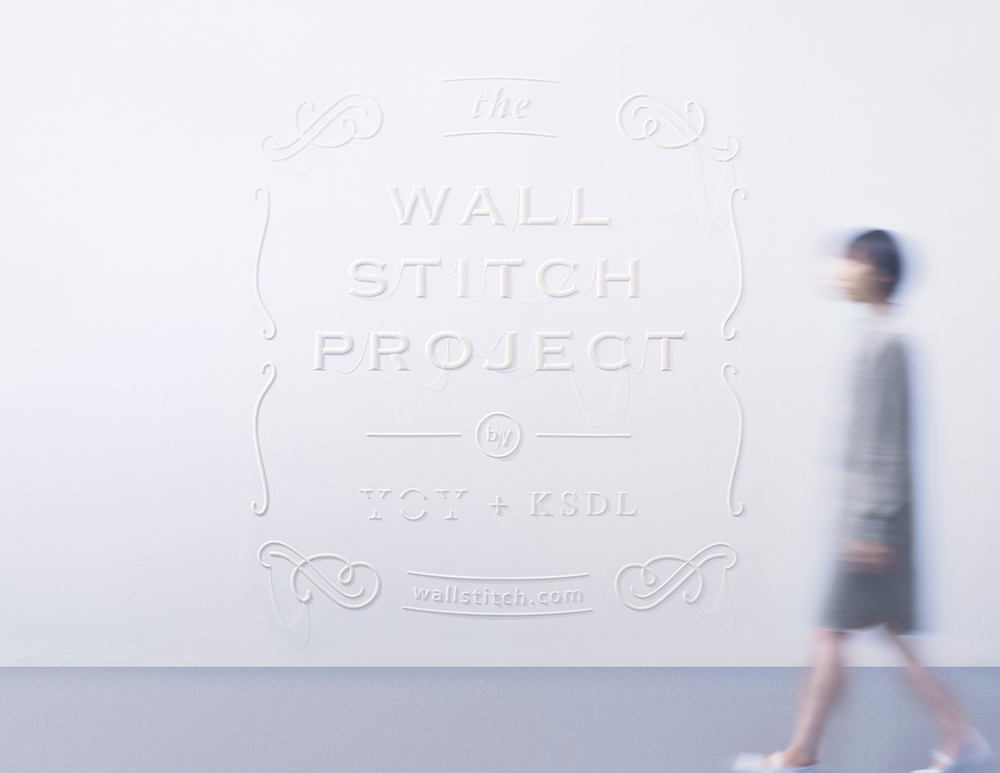 WALL STITCH Project by YOY & K's Design Lab