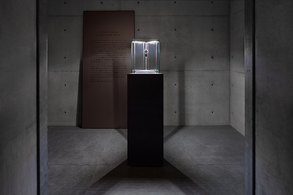 Cartier Shape Your Time Exhibit by Rafael de Cárdenas