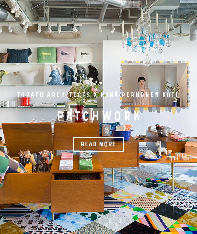 Homepage-Slider-Patchwork-a.jpg