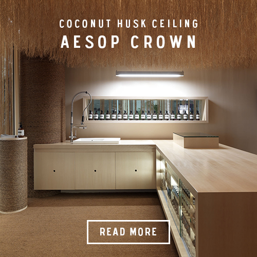 Aesop-Singapore-Amazing-Coconut-Ceiling-A.png