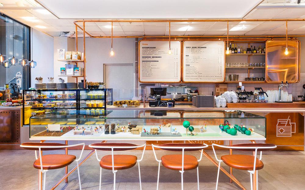 Paulig Kulma Cafe