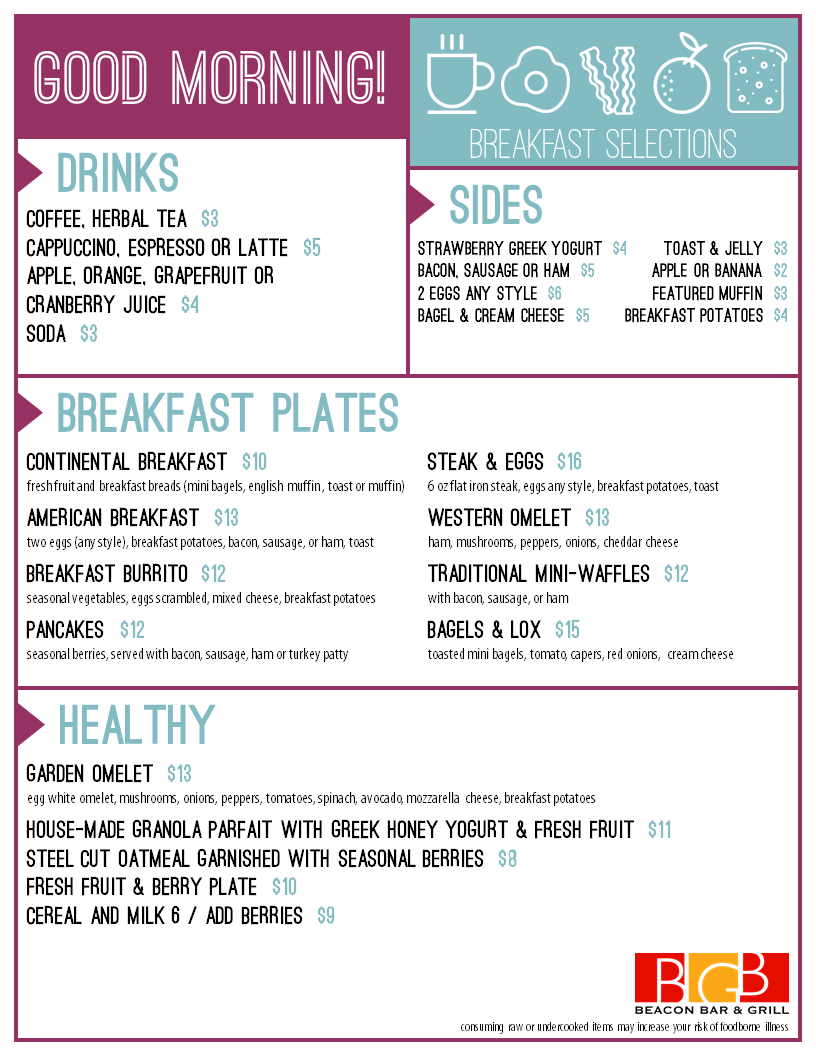 2017 Breakfast Menu.png