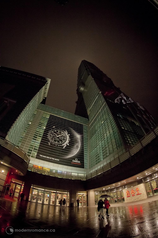 MORO-Taiwan-9011.jpg