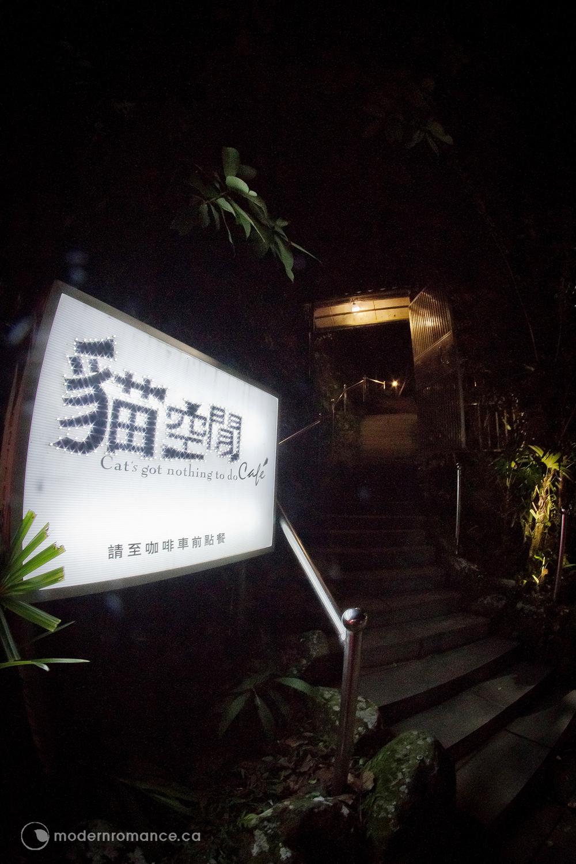 MORO-Taiwan-9148.jpg