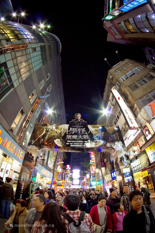 MORO-Taiwan-9202.jpg