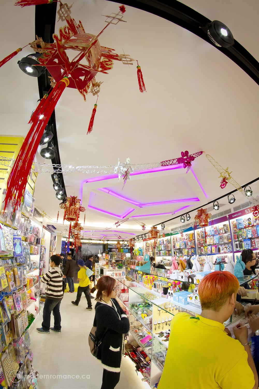 """這是台灣很多的""""格子鋪"""" 每次逛都可以逛很久!"""