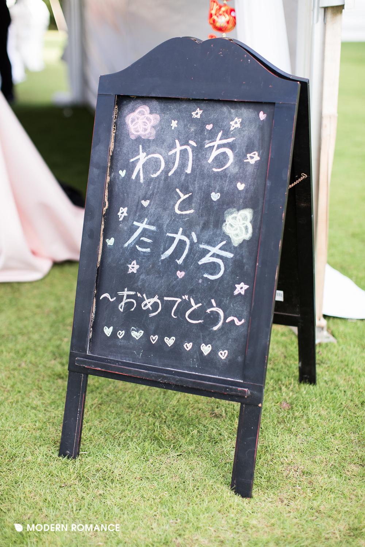 MR-WakanaTaka-40-042-9076.jpg