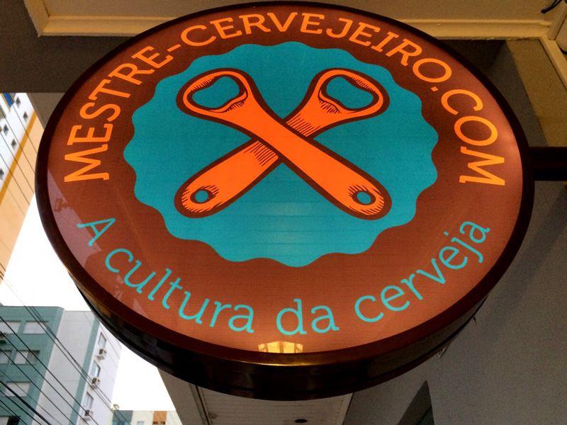 A inauguração oficial será na terça-feira, dia 7 de julho, a partir das 18h (Foto: Divulgação)