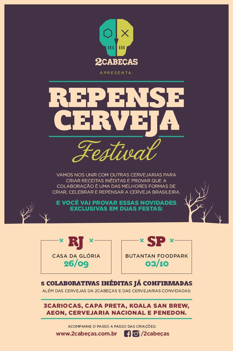 Festival tem uma edição no Rio e depois em São Paulo (Foto: Divulgação)