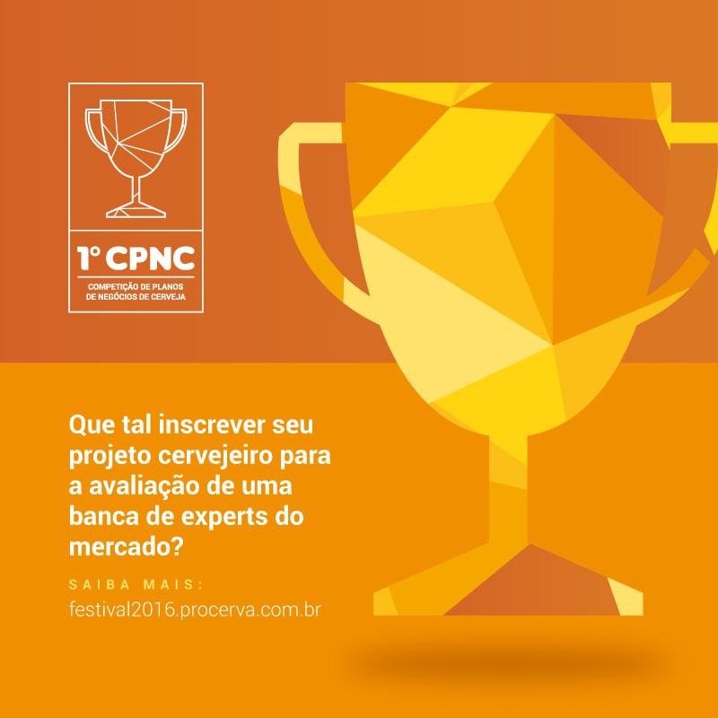 Para inscrever um trabalho na competição, clique  neste link  (Foto: Divulgação)