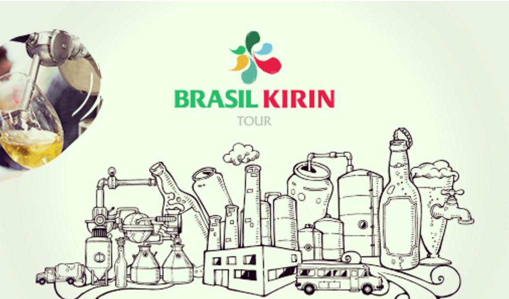 O visitante conhece todos os processos envolvidos na fabricação de cervejas, refrigerantes, água e outros itens do portfólio da empresa (Foto: Reprodução)