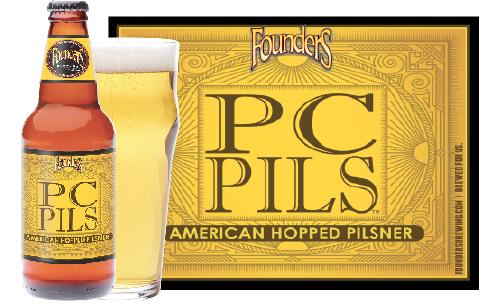 """Uma """"American Hopped Pilsner"""" é a versão da Founders para o clássico estilo Pilsner (Foto: Divulgação)"""