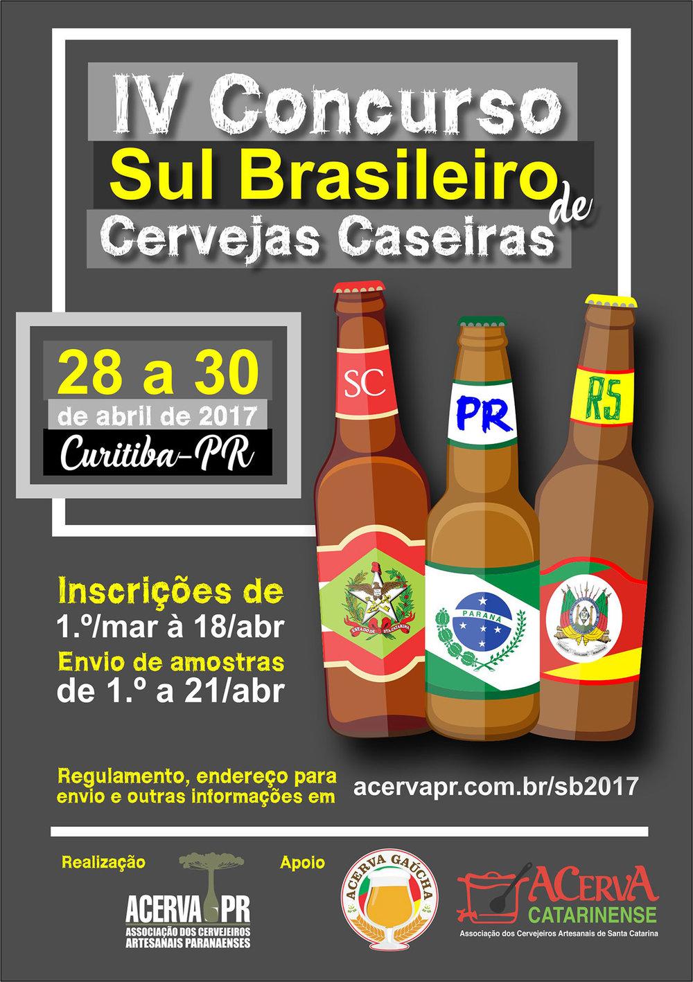 Participam do concurso associados das Acervas dos Estados do Sul (Foto: Divulgação)