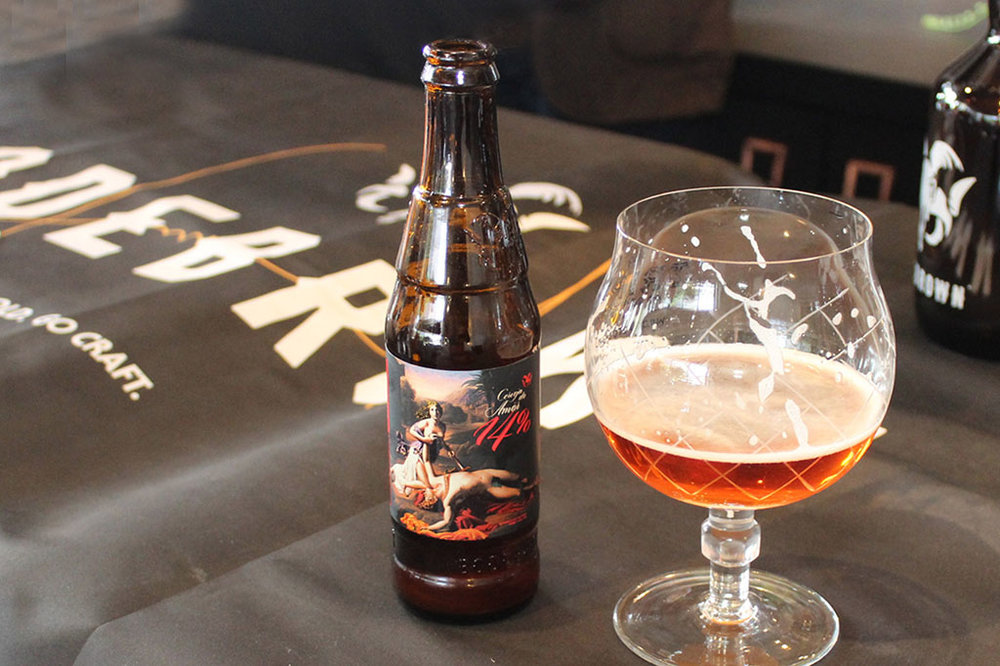 Circuito oferece diferentes rótulos da linha da Bodebrown (na foto, a Cerveja do Amor)