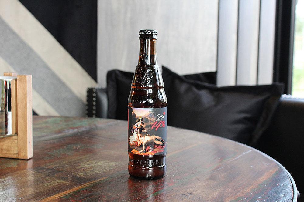 Garrafas da Cerveja do Amor estão entre os prêmios para os quais concorrem os participantes da promoção (Foto: Divulgação)