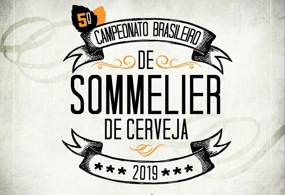 campeonato-sommelier-2019.jpg