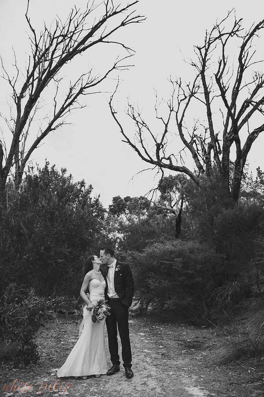 uwa-club-matilda-bay-wedding-perth_0044.jpg