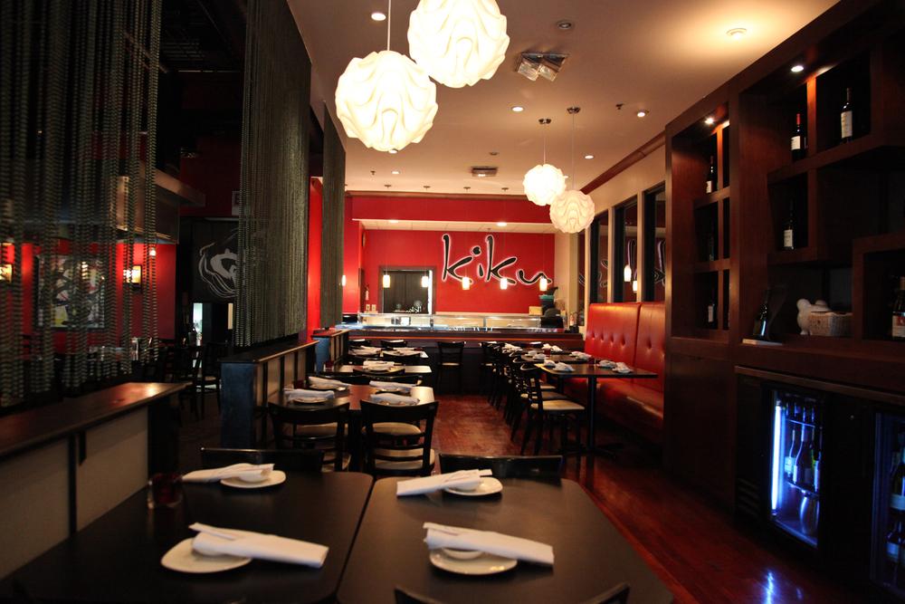 Sushi_Dining_Redroom.jpg