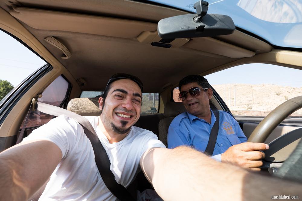 På vei til Persepolis