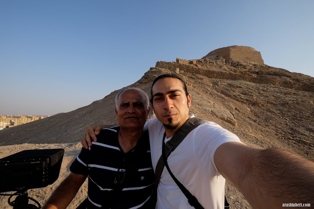Dakhme, Yazd