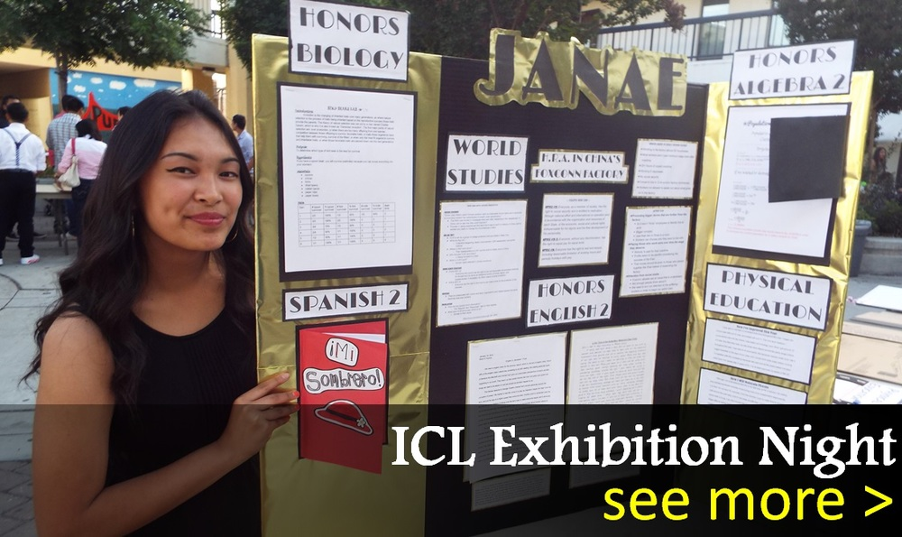 ICL_ExhibitionNight.jpg