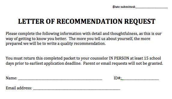 letter of recommendation request senior profile