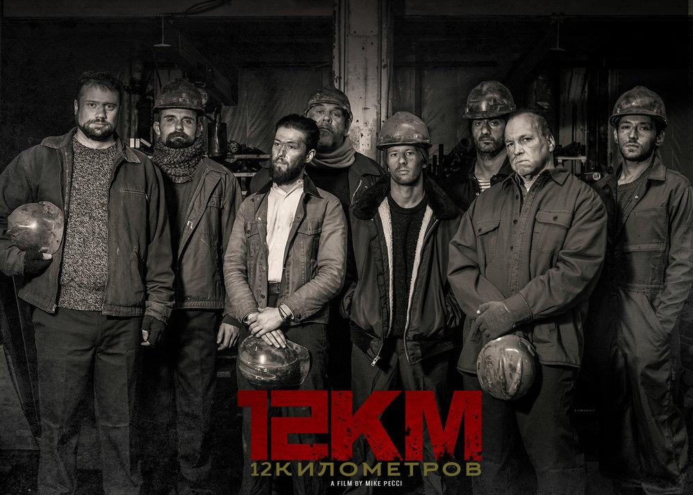 12KM_Crew-2.jpg