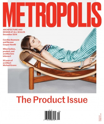 "Metropolis Magazine - ""Best in Show"""