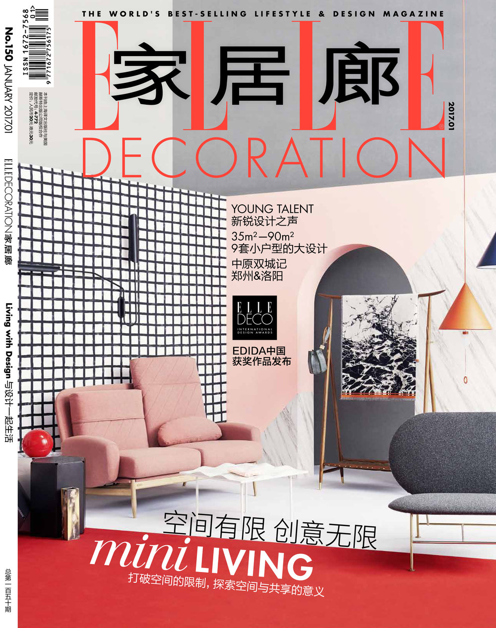 Elle Decor China - Fabulous Small Spaces