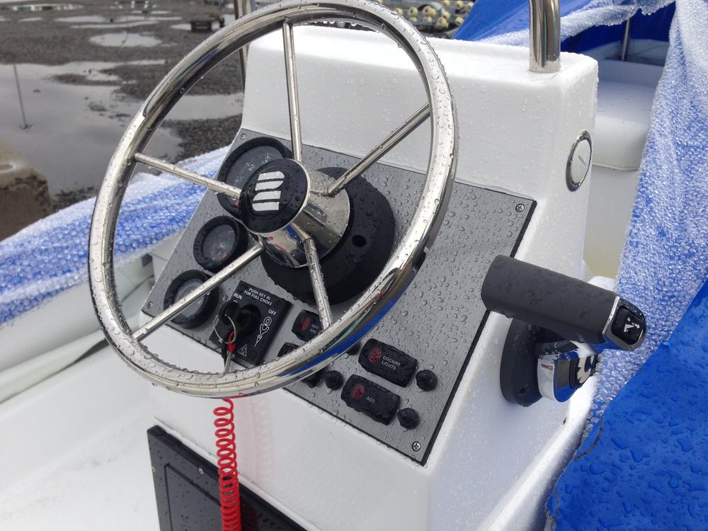 Novurania steering wheel