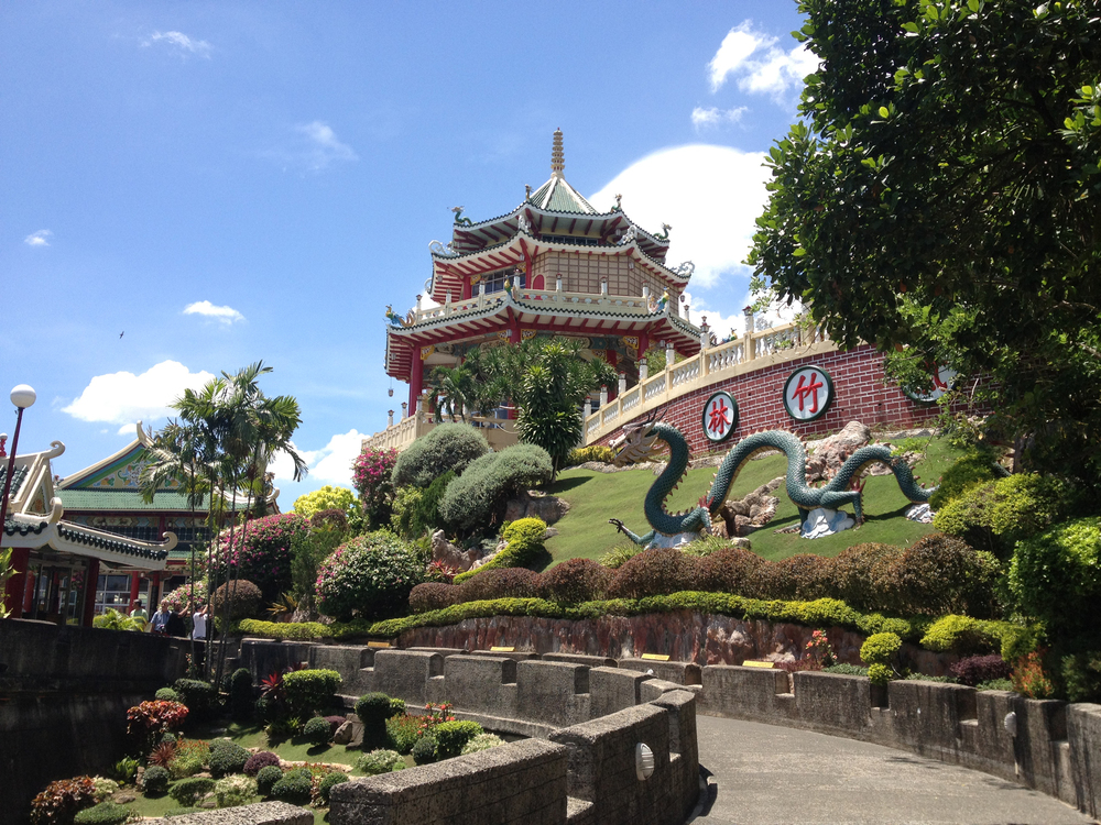 CebuChineseTemple.jpg