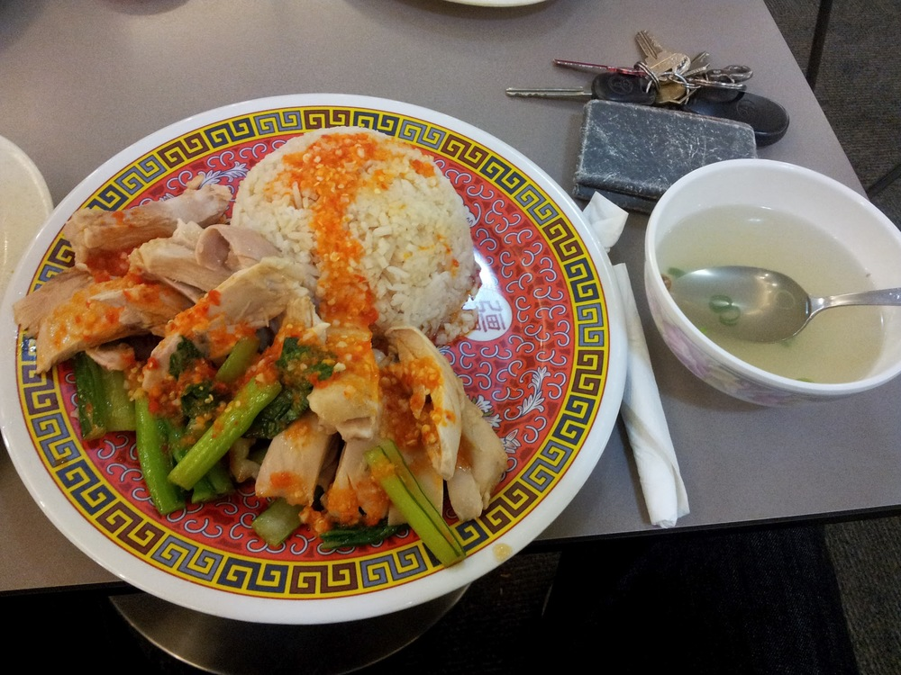 NC chicken rice (3).jpg