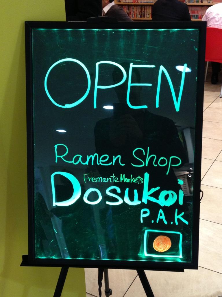 Dosukoi Sign