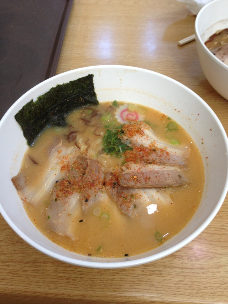 No. 4 With Miso Soup Base