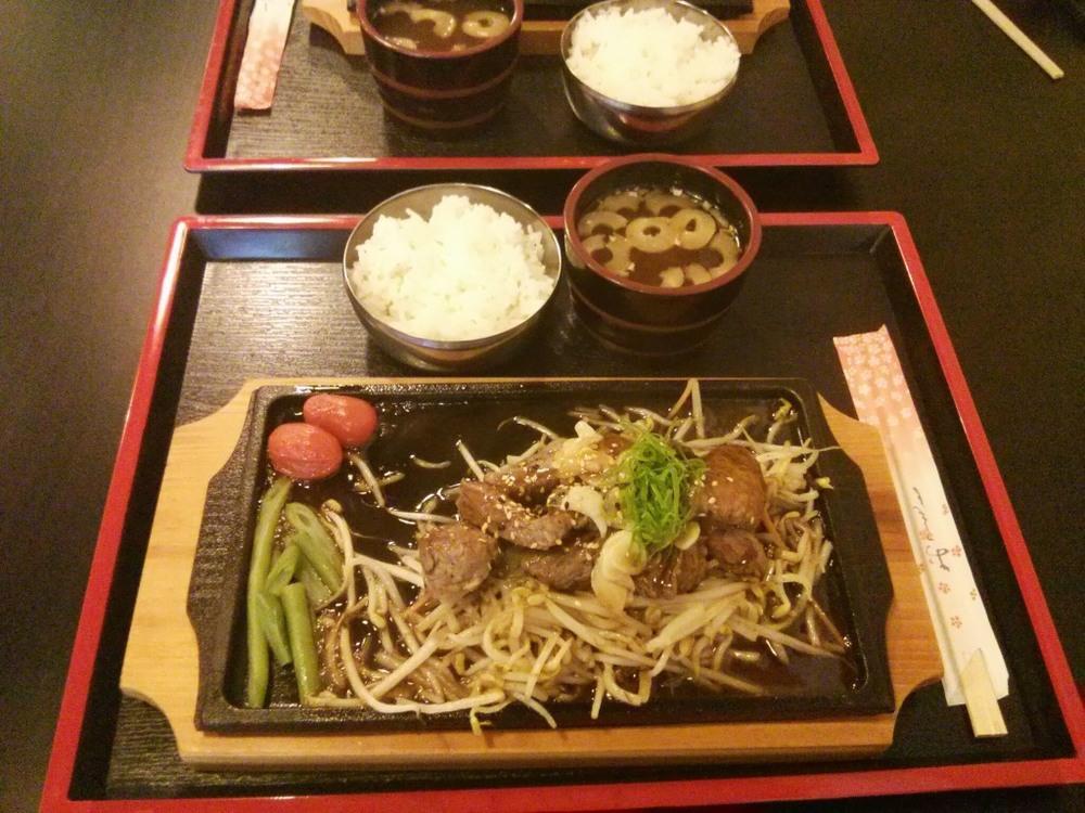 Beef Fillet Teppanyaki