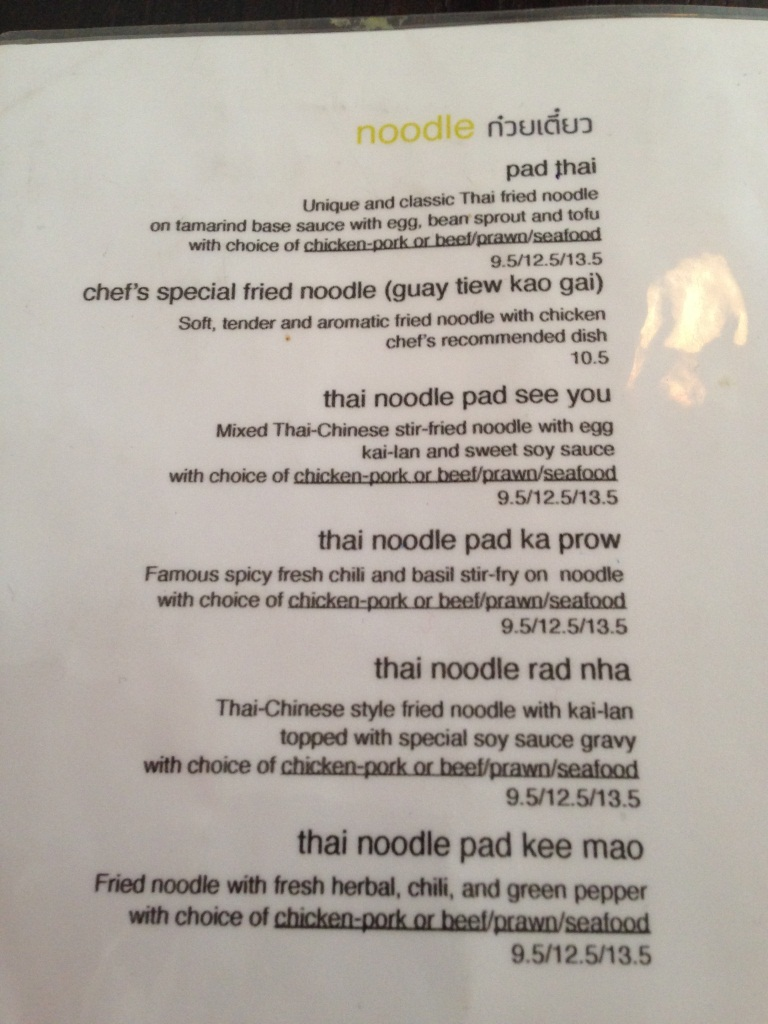 Plenty - noodle menu